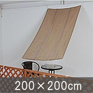 シェード オーニング サンシェード 日よけ ブラウン 200×200cm|kantoh-house