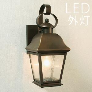 おしゃれな玄関照明 ウォールライト ポーチライトレトロ調ランプ LED ブラウン|kantoh-house