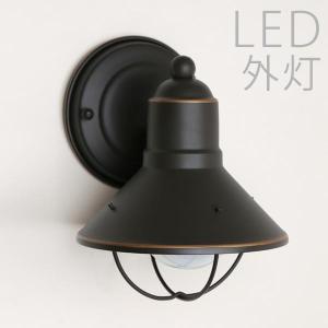 キチラー Kichler light キチラーライト 玄関 照明 器具 外灯 屋外 アンティーク風 ブラケット LED アンティークブロンズ|kantoh-house
