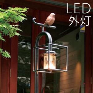 庭園灯 照明 ガーデンライト 器具 表札灯 外灯 屋外 アンティーク風 ブラケット スタンド式クリスタル門灯|kantoh-house