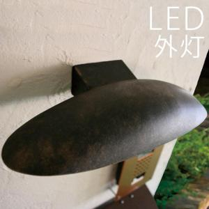 表札灯 玄関 照明 ガーデンライト 器具 表札 外灯 屋外 アンティーク風 ブラケット 照明器具 表札灯ブロンズ|kantoh-house
