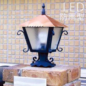 門柱灯 玄関 照明 ガーデンライト 器具 門灯 外灯 屋外 アンティーク風 ブラケット 柱上付け照明 センサー無|kantoh-house