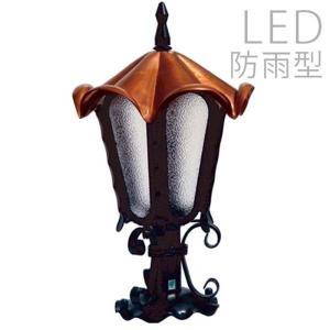 門柱灯 玄関 照明 ガーデンライト 器具 門灯 外灯 屋外 アンティーク風 ブラケット LED 柱上付け照明 センサー無|kantoh-house