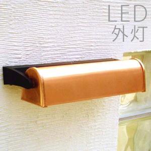 表札灯 玄関 照明 ガーデンライト 器具 門灯 外灯 屋外 アンティーク風 ブラケット 表札照明|kantoh-house