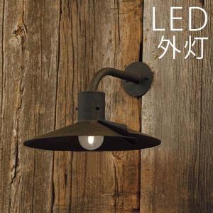 玄関照明 玄関 照明 ガーデンライト 器具 門灯 外灯 屋外 アンティーク風 ブラケット 壁付け照明 ハンドメイド照明|kantoh-house