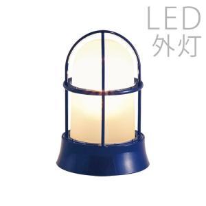 庭園灯 玄関 照明 ガーデンライト 器具 門灯 外灯 屋外 アンティーク風 ブラケット LED くもりガラス マリンライト kantoh-house