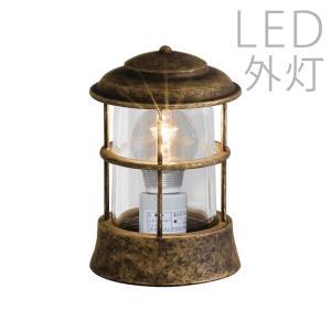 庭園灯 玄関 照明 ガーデンライト 器具 門灯 外灯 屋外 アンティーク風 ブラケット LED クリアーガラス マリンライト 古色|kantoh-house