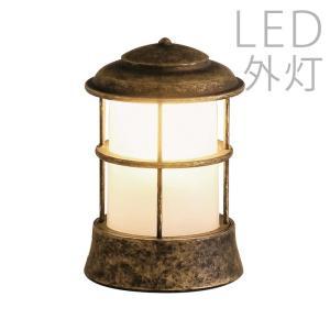 庭園灯 玄関 照明 ガーデンライト 器具 門灯 外灯 屋外 アンティーク風 ブラケット LED くもりガラス マリンライト|kantoh-house