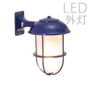玄関照明 玄関 照明 ガーデンライト 器具 門灯 外灯 屋外 アンティーク風 ブラケット LED くもりガラス マリンライト 紺色塗装|kantoh-house