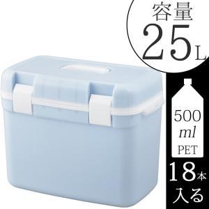 クーラーボックス ブルー 容量25L 500mlペットボトル18本収納 クーラーバッグ クーラーBOX ミニ 保冷バッグ  【1万円以上お買い上げで送料無料】|kantoh-house