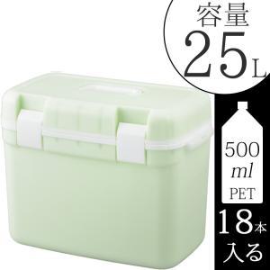 クーラーボックス グリーン 容量25L 500mlペットボトル18本収納 クーラーバッグ クーラーBOX ミニ 保冷バッグ  【1万円以上お買い上げで送料無料】|kantoh-house