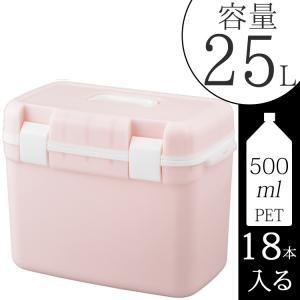 クーラーボックス ピンク 容量25L 500mlペットボトル18本収納 クーラーバッグ クーラーBOX ミニ 保冷バッグ  【1万円以上お買い上げで送料無料】|kantoh-house