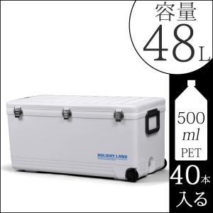 クーラーボックス ホワイト 容量48L 500mlペットボトル40本収納 クーラーバッグ クーラーBOX 大容量 保冷バッグ  【1万円以上お買い上げで送料無料】|kantoh-house