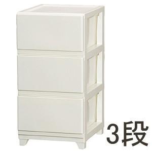 収納ケース プラスチック 引き出し 家具 おしゃれ プラケース クローゼット 衣装ケース 収納ラック 収納ボックス 3段 ホワイト|kantoh-house