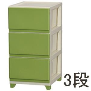 収納ケース プラスチック 引き出し 家具 おしゃれ プラケース クローゼット 衣装ケース 収納ラック 収納ボックス 3段 グリーン|kantoh-house