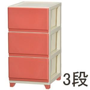 収納ケース プラスチック 引き出し 家具 おしゃれ プラケース クローゼット 衣装ケース 収納ラック 収納ボックス 3段 ピンク|kantoh-house