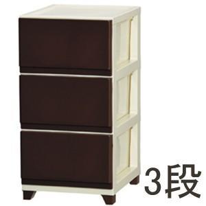 収納ケース プラスチック 引き出し 家具 おしゃれ プラケース クローゼット 衣装ケース 収納ラック 収納ボックス 3段 ブラウン|kantoh-house