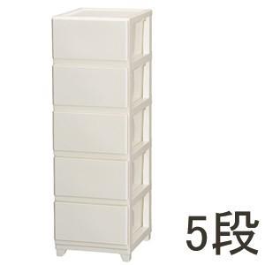 収納ケース プラスチック 引き出し 家具 おしゃれ プラケース クローゼット 衣装ケース 収納ラック 収納ボックス 5段 ホワイト kantoh-house