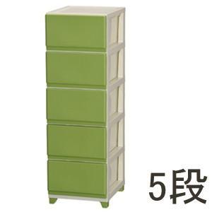 衣装ケース 収納ケース プラスチック 引き出し 家具 おしゃれ プラケース クローゼット 5段 グリーン 収納ラック 収納ボックス|kantoh-house