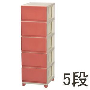 収納ケース プラスチック 引き出し 家具 おしゃれ プラケース クローゼット 衣装ケース 収納ラック 収納ボックス 5段 ピンク|kantoh-house