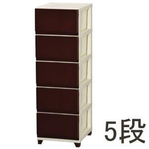 収納ケース プラスチック 引き出し 家具 おしゃれ プラケース クローゼット 衣装ケース 収納ラック 収納ボックス 5段 ブラウン|kantoh-house