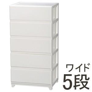 収納ケース プラスチック 引き出し 家具 おしゃれ プラケース クローゼット 衣装ケース 収納ラック 収納ボックス ワイド 5段 ホワイト|kantoh-house