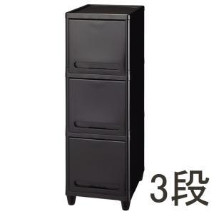 収納ケース プラスチック 引き出し 家具 おしゃれ プラケース クローゼット 衣装ケース 収納ラック 収納ボックス フラップラック 3段 ブラック kantoh-house