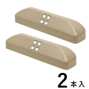 車止め パーキングブロック カーステップ DEXパーキングブロック  1セット2本入り サンド 地域限定送料無料|kantoh-house