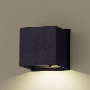 表札灯 シンプルなネームプレートライト|kantoh-house