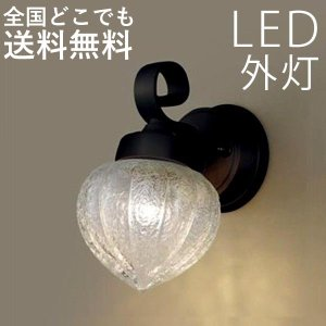 玄関照明 おしゃれな門袖灯|kantoh-house