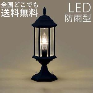 LED照明 玄関照明 クラシックデザインの門柱灯 100V kantoh-house