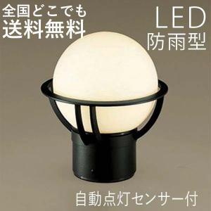 門柱灯 LED照明 玄関照明 クラシックデザインの門柱灯 センサー付 自動点灯 エクステリア 100V kantoh-house