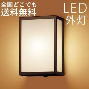 玄関照明 玄関灯 ポーチライト LED おしゃれ 和風 センサ無 外灯 照明器具|kantoh-house
