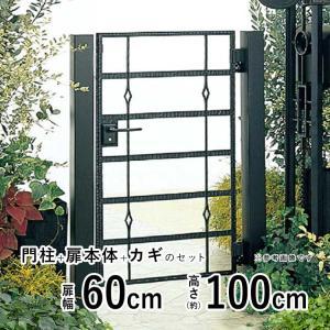 門扉 ブルーム門扉 16型 片開き 門柱タイプ 0610 アルミ アイアン 鋳物 門 扉|kantoh-house