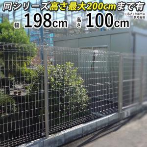 メッシュフェンス スチールフェンス ネットフェンス 本体 T100 高さ100cm シンプルメッシュフェンス2|kantoh-house