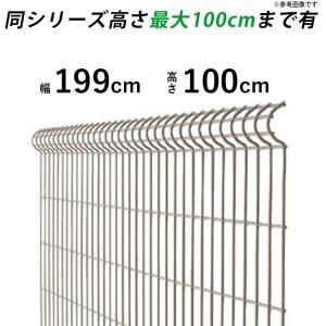 フェンス スチールフェンス メッシュフェンス ネットフェンス 本体 T100 シンプルメッシュフェンス|kantoh-house