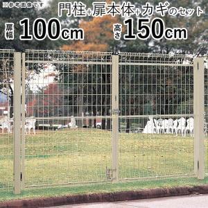 メッシュ門扉 シンプルメッシュ門扉2型 両開き 門柱タイプ 扉幅995mm×2 高さ150cm kantoh-house