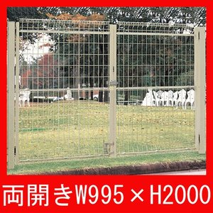 メッシュ門扉 シンプルメッシュ門扉2型 両開き 門柱タイプ 高さ200cm kantoh-house