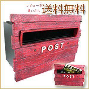 ポスト 郵便ポスト 壁掛けポスト おしゃれ カスタマイズポスト 鍵付き|kantoh-house
