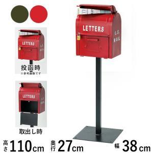 ポスト 郵便ポスト スタンド型ポスト アメリカン アンティーク  ボックス  郵便受け メールボックス レッド 赤|kantoh-house