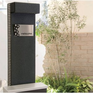 門柱 機能門柱 機能ポール 本体+照明+防水コンセント3点セット  ファミアージュスマート|kantoh-house