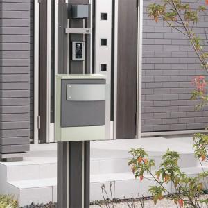 門柱 機能門柱 機能ポール 本体 おしゃれな機能門柱 フォルガコネクト typeII|kantoh-house