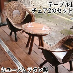 テーブルセット(アンティーク) カフェ、リゾート風テーブル+チェア2脚 セット|kantoh-house