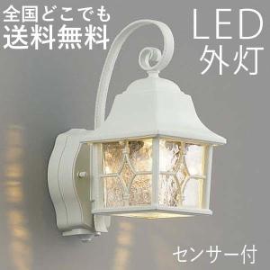 玄関照明 センサー 外灯 おしゃれ 人感センサー 屋外 玄関 照明 LED 照明器具 ウォールライト ポーチライト LED一体型 白色|kantoh-house