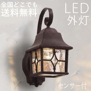玄関照明 センサー 外灯 おしゃれ 屋外 玄関 照明 LED 照明器具 ウォールライト ポーチライト LED一体型 アンティーク色 人感センサー 在庫有|kantoh-house