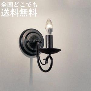 ブラケットライト LED インテリア 室内照明 ろうそくランプ1本|kantoh-house