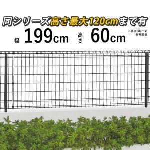 スチールフェンス メッシュフェンス (ネットフェンス) ニュー・プロメッシュフェンス 1F型 H600 本体|kantoh-house