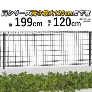 メッシュフェンス ネットフェンス ニュープロメッシュフェンス 1F型 H1200 本体 ニュー・プロメッシュフェンス|kantoh-house