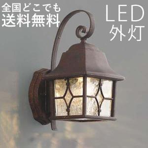 玄関照明 LED 照明 ポーチライト 照明器具 LED一体型 ハンドメイドのポーチ灯 センサ無し アンティーク色|kantoh-house