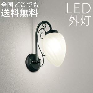 玄関灯 LED照明  ホワイト kantoh-house